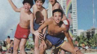 松原康行 少年隊は4人のメンバーだった