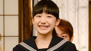 慶應義塾女子高等学校に進学した芦田愛菜16歳