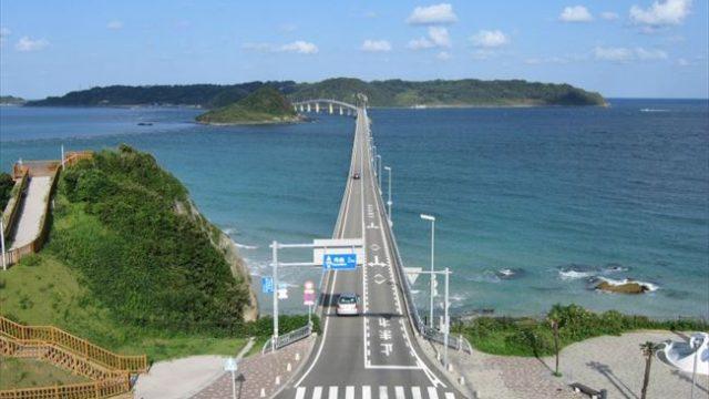 角島大橋アクセス・バスと電車(JR)徒歩で東京大坂から