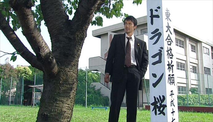 ドラゴン桜 龍山高校